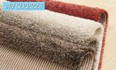 Пране на килими