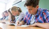 Допълнителна подготовка по математика за ученици в 5, 6 и 7 клас