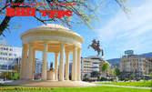 В Скопие през Март