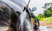 За чиста кола