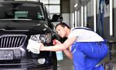 Цялостно VIP почистване на лек автомобил, плюс вакса, препарат Rain Off върху предното стъкло и ароматизиране на салона