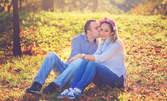 Романтична фотосесия на открито - с 20 или 25 обработени кадъра