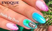 Изграждане на нокти с гел или поддръжка, плюс лакиране с гел лак и неограничен брой декорации