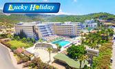 Късно лято край Алания! 7 нощувки нa база Ultra All Inclusive в Хотел Beach Club Doganay*****