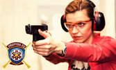 2 часа обучение по боравене с огнестрелно оръжие за жени - на 14 Март, в с. Лозен