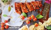 Прясна паста с телешки кюфтенца, Мариновано пилешко филе или Джолан с кисело зеле
