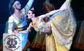 """Балетният спектакъл """"Баядерка"""" по музика на Лудвиг Минкус - на 14 Август"""