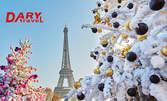 Предколедна екскурзия до Париж! 4 нощувки със закуски, плюс самолетен транспорт