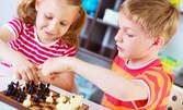 Блиц курс по шахмат за деца от 5 до 12г - за начинаещи и напреднали
