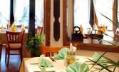 Хапни и пийни от менюто на ресторант Лоза за 15 лв