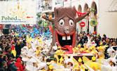 Еднодневна екскурзия до Ксанти за карнавала, плюс програма в Кавала