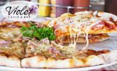 Голяма пица