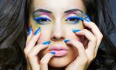 SPA маникюр, арганова терапия за лице или ботокс терапия за коса