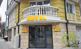 Почивка във Варна! Нощувка със закуска