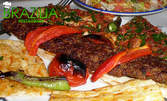 1кг турско плато - с адана кебап, пилешки крила, телешко кюфте и зеленчуци на скара