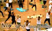 4 тренировки на Nirvana Fitness - детоксикираща и тонизираща система между пилатес и йога