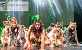 """Детският мюзикъл """"Законът на джунглата"""" - на 11 Септември"""
