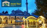 Предколеден шопинг в Турция! Еднодневна екскурзия до Люлебургас на 14 Декември и посещение на фабриката ТАЧ