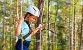 Забавление за малки и големи край Велико Търново! Вход за приключенски въжен парк с 11 препятствия