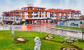 Почивка в Банско