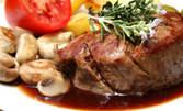 Салата и основно ястие, по избор, плюс ордьовър с турски разядки