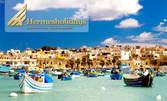 Посети Малта! Екскурзия с 3 нощувки, закуски и самолетен билет