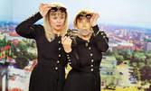"""Фарс-мюзикълът на Недялко Йорданов """"Две жени, без да се брои мъжът"""" - на 21 Януари"""