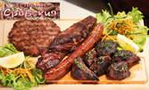 1.2кг плато със сръбска скара на жар - плескавица, колбасица, джигерица в було и вратна вешалица