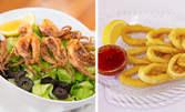 Салата по избор, плюс риба, калмари, кюфтета или кебапчета на скара с гарнитура