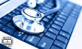 Профилактика, диагностика или преинсталиране на ОС на таблет, настолен компютър или лаптоп - без или със взимане и връщане