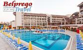 През Септември и Октомври в Анталия! 7 нощувки на база Ultra All Inclusive в Хотел Seher Sun Palace Resort & Spa***** край Сиде