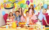 Рожден ден за до 7 деца - с бутиков Monster шейк и гофрети на клечка