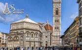 Посети Италия