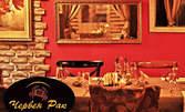 Салата и основно ястие, по избор, плюс десерт