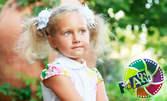 Семейна или детска фотосесия на открито - с 5 артистично обработени кадъра и до 50 стандартно обработени кадъра