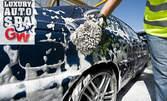 Комплексно вътрешно и външно почистване на лек автомобил