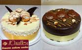 Вкусна торта по избор - Еклерова или НуКрема