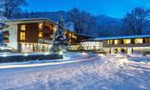 Зимен SPA релакс край Рилския манастир! 1, 2 или 3 нощувки със закуски и вечери