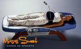5 процедури на масажно легло Nuga Best - за 19.90лв