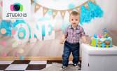 Детска или семейна фотосесия, или видеозаснемане на детски рожден ден или кръщене