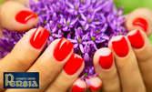 Цветни нокти