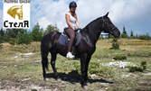 2 часа разходка с кон за начинаещи, с инструктор - на 30 минути от Пловдив, в Родопите