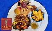 "Бургер ""Кайро"" с чипс от картофки и хрупкави патладжани по египетски"
