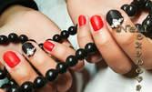 Красиви нокти! Маникюр с лак или гел лак, или изграждане с гел или акрил и лакиране с гел лак