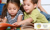 8 посещения на курс по английски или немски за деца