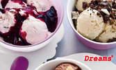 Домашен сладолед по избор - 500гр или 1кг