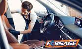 Подхранване, почистване или изпиране на седалка или други части от интериора на лек автомобил