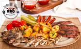 3кг плато Mibrasa BBQ със свинско, телешко и пилешко месце, зеленчуци, картофки, фокача и сос