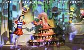 """Театър за деца - """"Вълшебникът от Оз"""" на 22 Април"""
