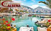 Почивка в Южна Албания! 6 нощувки със закуски и вечери в Саранда, плюс транспорт, и възможност за тур с яхта